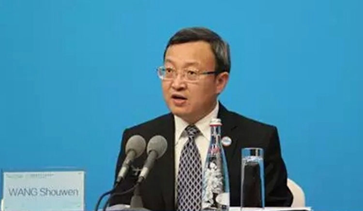 Photo: WANG Shouwen, China's Vice-Minister of Commerce. Credit: The Chinese Ministry of Commerce.